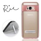RedMoon 三星 Galaxy S8 Plus 雙料立架TPU+PC邊框手機殼