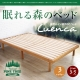 MODERN DECO 奎克天然松木透氣單人3.5尺床架-3色可選