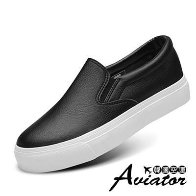 Aviator*韓國空運-PAPERPLANES優質柔軟皮革素色厚底懶人鞋-黑