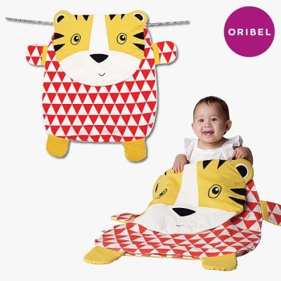 【ORIBEL奧麗貝】Peripop萌趣多功能萬用被/寶寶毯/收納袋-小老虎