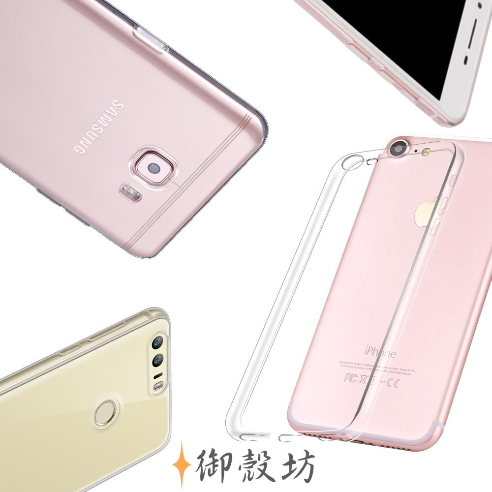 御殼坊 HTC U11-Plus 纖透保護套(薄.透)2入