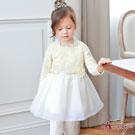 Annys高級蕾絲訂製緞帶內裡棉禮服*7606黃