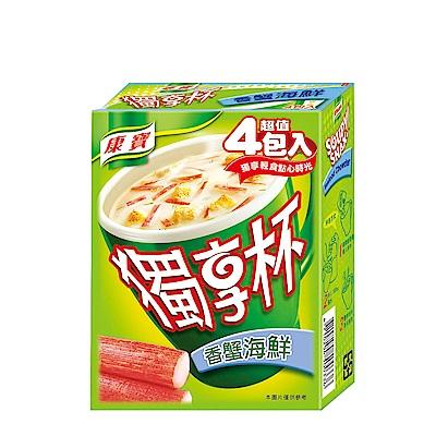康寶 獨享杯湯香蟹海鮮4入/盒