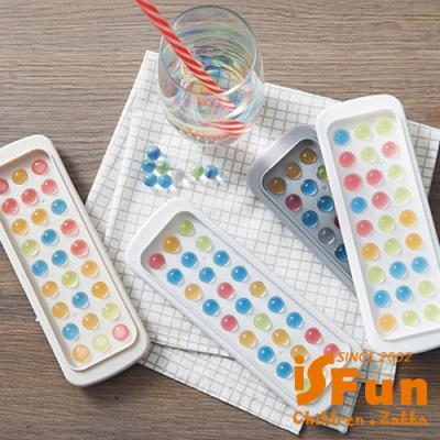 iSFun珍珠水球 塑料造型製冰盒