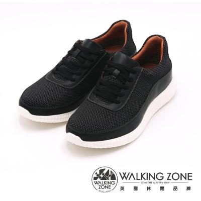 WALKING ZONE 真皮透氣運動鞋 男鞋-黑(另有鐵灰)