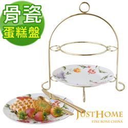 Just Home玫瑰園高級骨瓷雙層蛋糕盤附架