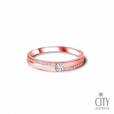 City Diamond引雅『美好時光』7分鑽石戒指