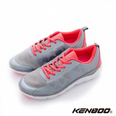 KENBOO-女-虛實之間-輕量透氣加高慢跑鞋-淺