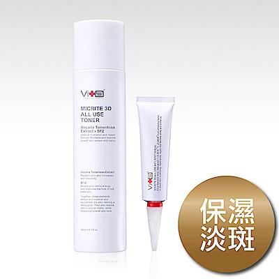 Swissvita薇佳 微晶3D全能化妝水200ml+微晶3D全能淡斑精華15g