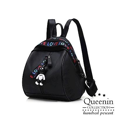 DF Queenin日韓 - 輕盈嬌點尼龍款後背包