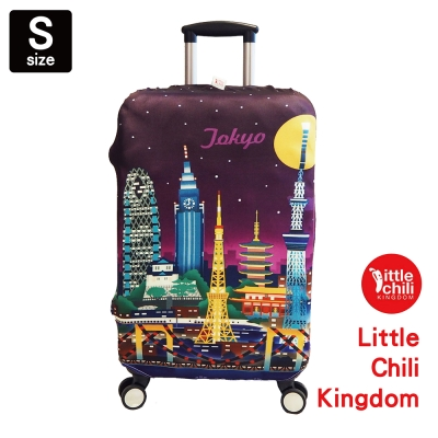 LittleChili行李箱套B004-東京紫色-S