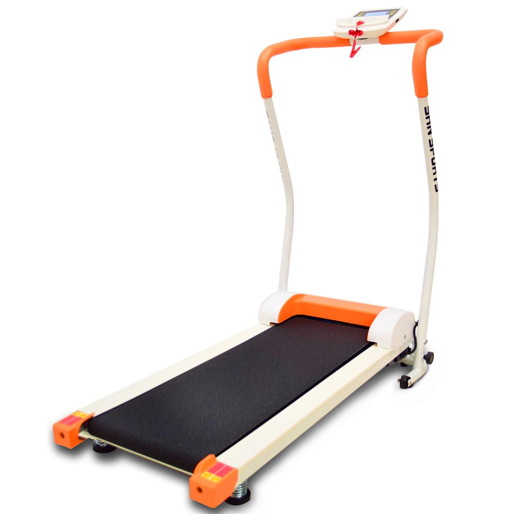 超元氣小橘電動跑步機