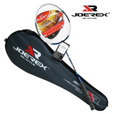 JOEREX。全罩式碳鋁羽球對拍-JBD705P-快速到貨