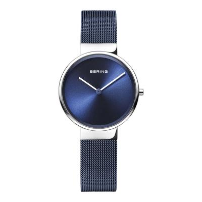 BERING丹麥精品手錶 簡單無刻度米蘭帶系列 藍寶石鏡面 銀x北歐藍31mm