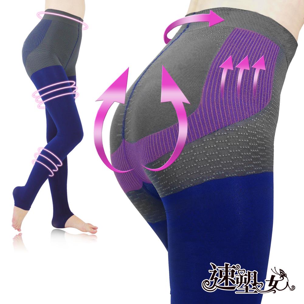 【速塑女人】240D竹炭全機能塑身美體9分褲(12分丈褲襪)/氣質藍