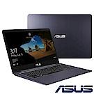 (無卡分期-12期)ASUS S406UA 14吋筆電( i5-8250U/256G
