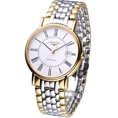 LONGINES Presence 經典紳士機械錶-白x雙色版/38.5mm