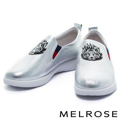 休閒鞋-MELROSE-老虎造型燙鑽飾片全真皮厚底休閒鞋-銀