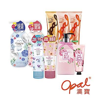 OPAL 澳寶 寵愛一身滋潤亮膚特惠組+贈身體乳&護手霜