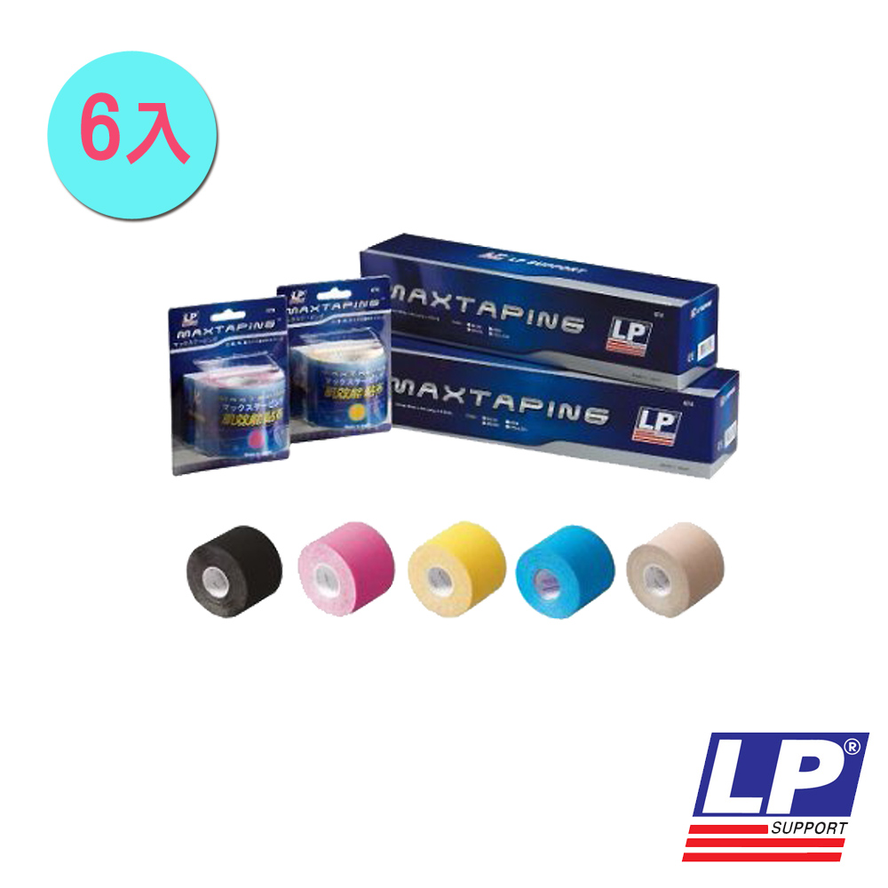 LP SUPPORT MAXTAPING肌效能貼布50MM(盒) 674