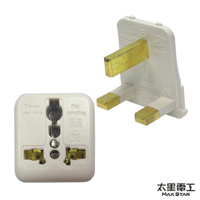 太星電工 真安全旅行用插頭(英.香.中.新加坡) AA007