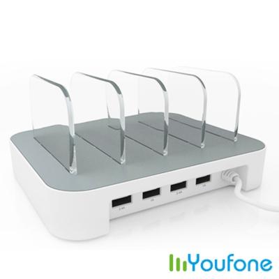 USB 智慧充電架 充電座 (白)