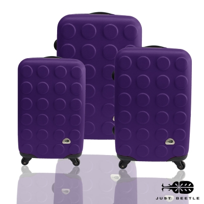 Just Beetle積木系列霧面三件組輕硬殼旅行箱/行李箱-紫色