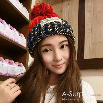 A-Surpriz-韓系混色徽章毛線帽-藍紅