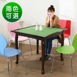 BuyJM旺旺實木虎腳麻將桌長91x寬91x高77公分-DIY