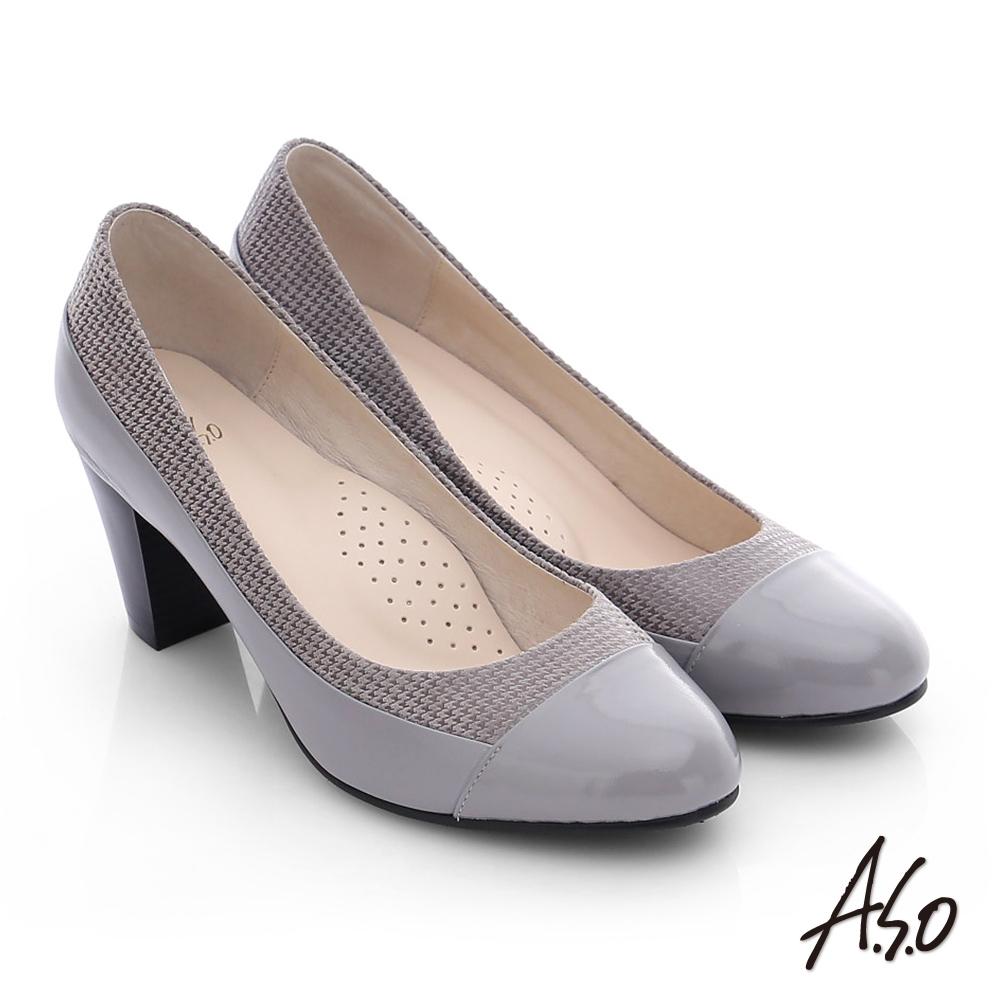 A.S.O 注目嬌點 真皮鏡面絨面拼接高跟鞋 灰