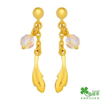 幸運草 浪漫情緣黃金/水晶耳環