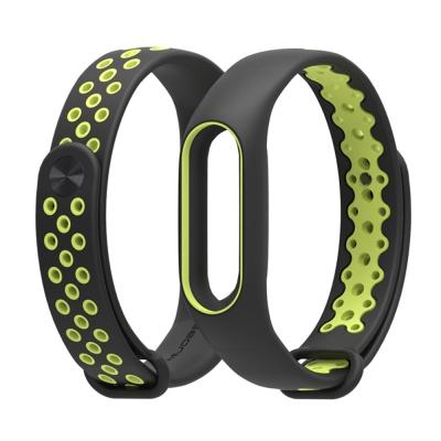 小米手環 2 代 雙色透氣洞腕帶 替換帶(副廠) 加贈保護貼乙入