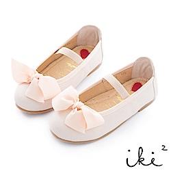 iki2 童鞋 親子真皮平底芭蕾舞娃娃鞋-粉膚