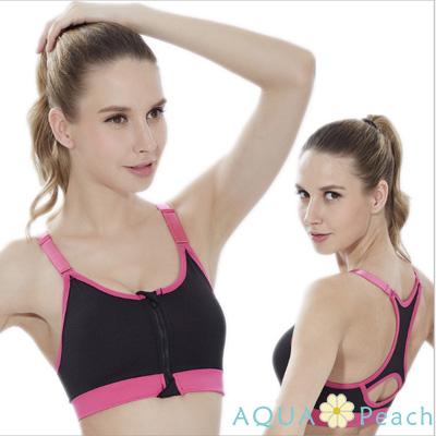 運動內衣 前拉鍊式撞色邊可調肩帶背心 (黑色)-AQUA Peach