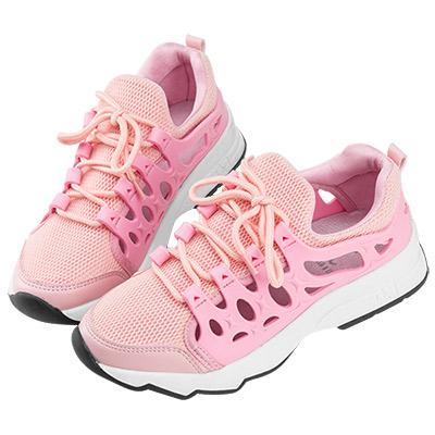 Robinlo & Co. 時尚異材質鏤空休閒運動鞋 粉紅色