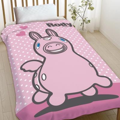 跳跳馬 粉紅RODY 刷毛毯