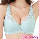 【Mamaway】蕾絲塑型哺乳胸罩 (湖藍)