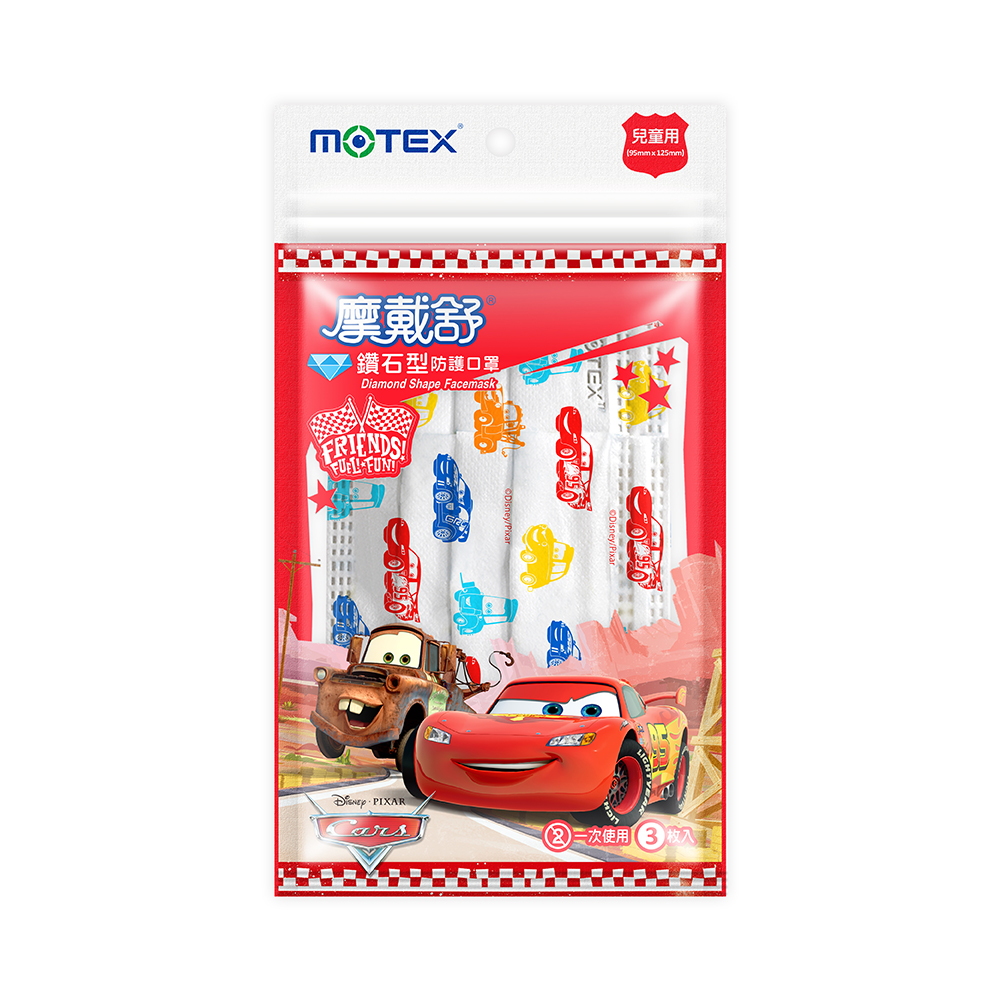 MOTEX摩戴舒 迪士尼兒童口罩 汽車總動員款 3片/包 (適合4~8歲)