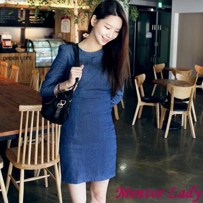 七分袖修身仿牛仔洋裝 (藍色)-Mentor Lady