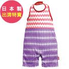 BIBPA 日本 露背式連身包屁衣 (波粉+紫)-純棉日本製