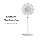BALMUDA The GreenFan 風扇 ( 白x灰 )