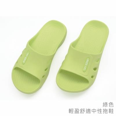 輕盈舒適中性拖鞋-綠色