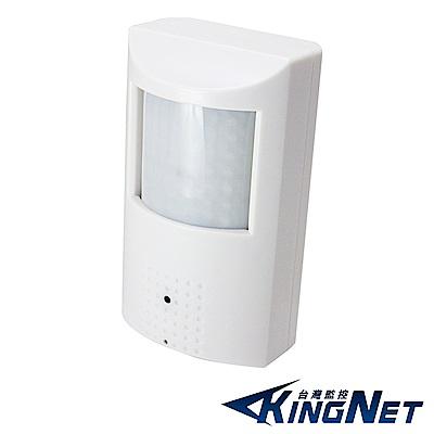 監視器攝影機 - KINGNET AHD 1080P 偽裝防盜PIR感測器型 夜視微型鏡頭