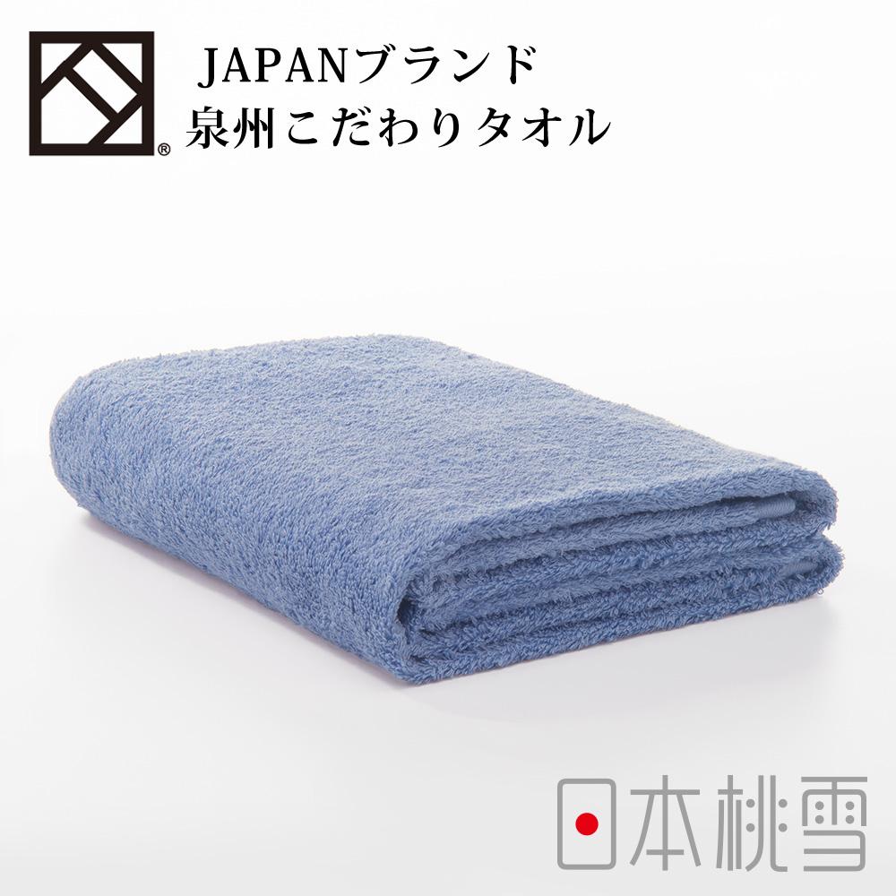 日本桃雪上質浴巾(紫藍色)