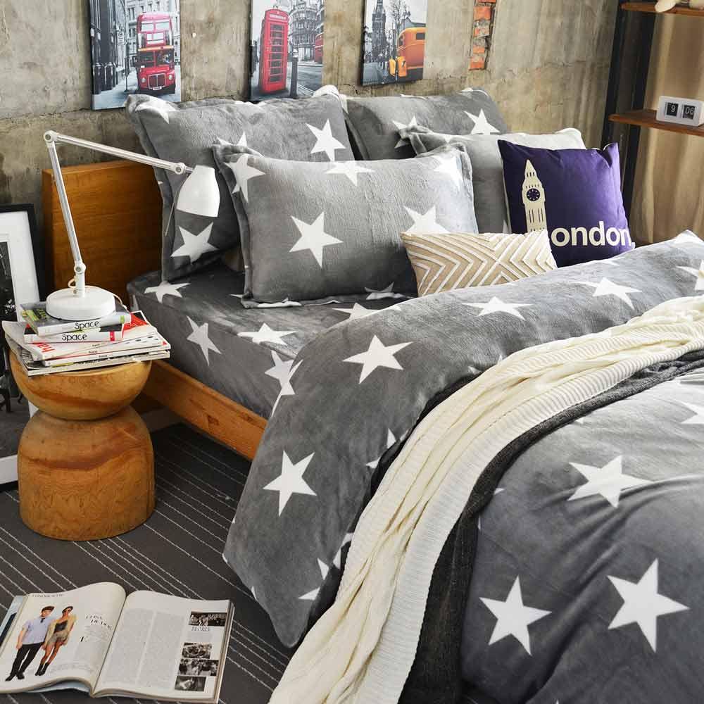 Ania Casa 超保暖法蘭絨-雙人床包被套四件組-星星迷情-灰