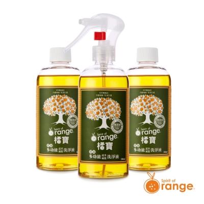 橘寶蔬果碗盤天然洗淨劑3入組900ml