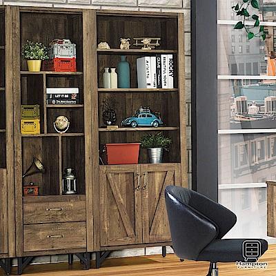 漢妮Hampton克勞德系列工業風雙門書櫃-81x37x195cm