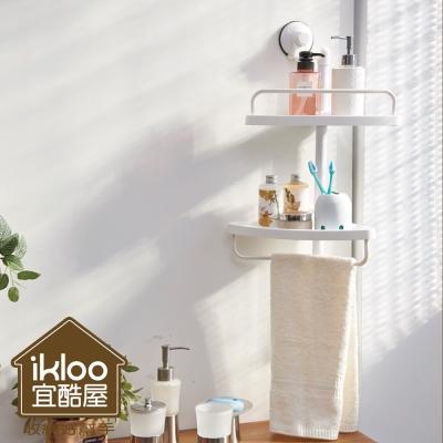 H&R安室家 無痕吸盤系列-時尚雙層角落置物架 BRF17