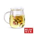 香港RELEA物生物 大蘑菇耐熱玻璃泡茶杯500ml(附濾茶器)