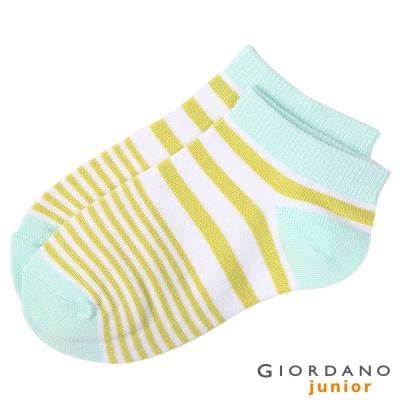 GIORDANO-童裝多彩跳色條紋短襪-53草綠